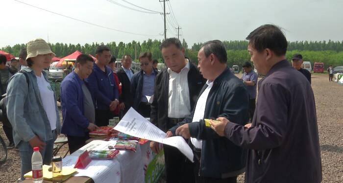 2021年潍坊市暨安丘市放心农资下乡村宣传周活动启动