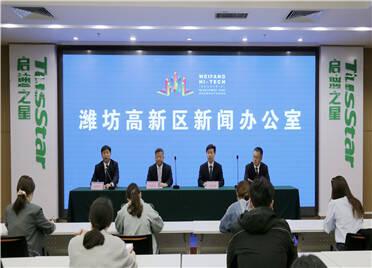 """潍坊高新区:激发企业创新热情 打造支持企业创新发展""""综合体"""""""