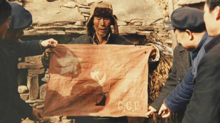 红星耀百年丨守护山东革命根据地第一面党旗53年 临沂老党员刘洪秀:这就是我的生命