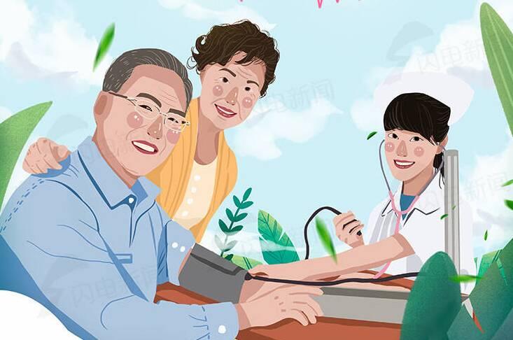 """世界高血压日丨一图读懂抗""""压""""那些事"""