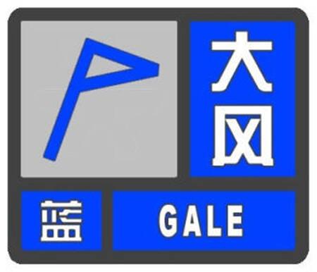 闪电气象吧丨潍坊发布大风蓝色预警 阵风可达8级