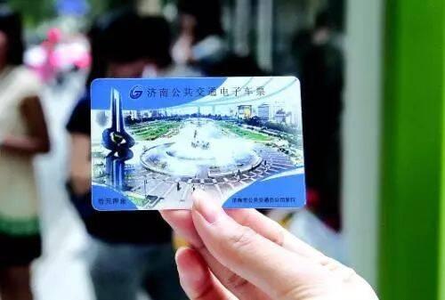 """济南区际公交拟降至0.1元/公里,票价调整如何""""叫好又叫座""""?"""