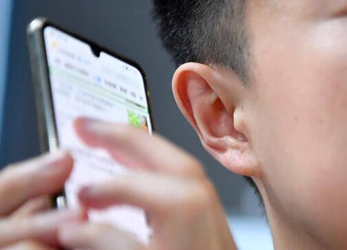 闪电新闻推出助残日特别版 优化无障碍阅读让资讯触手可及