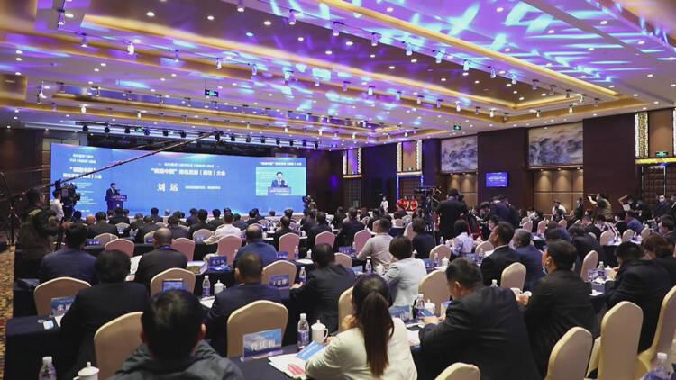 """""""碳路中国""""绿色发展(潍坊)大会在昌邑市举办"""