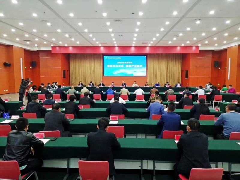 国内专家学者云集,共谋火山农业发展!中国火山农业发展论坛在潍坊昌乐举办