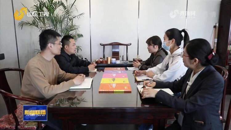 山东:学党史汲取力量 办实事一心为民