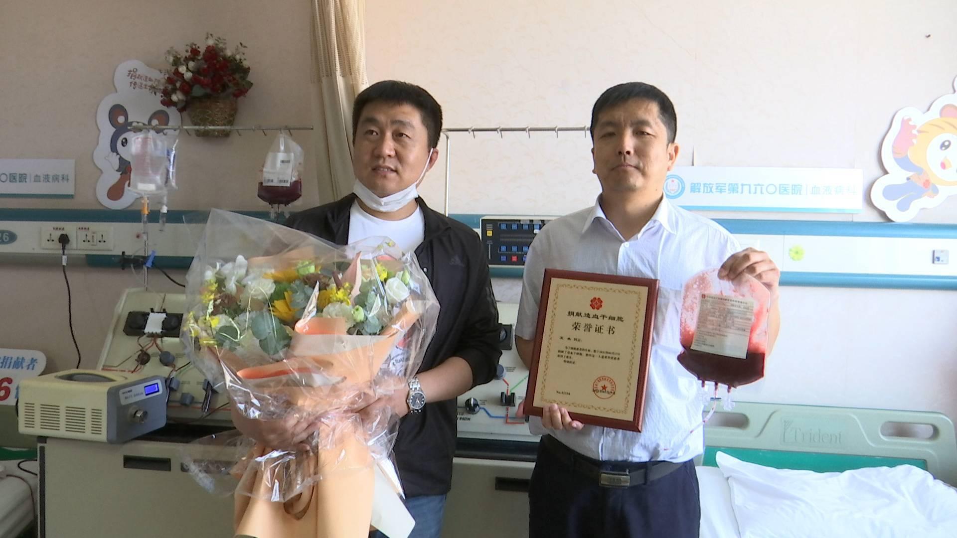造血干细胞捐献者王杰:一个普通人做了一件平凡事
