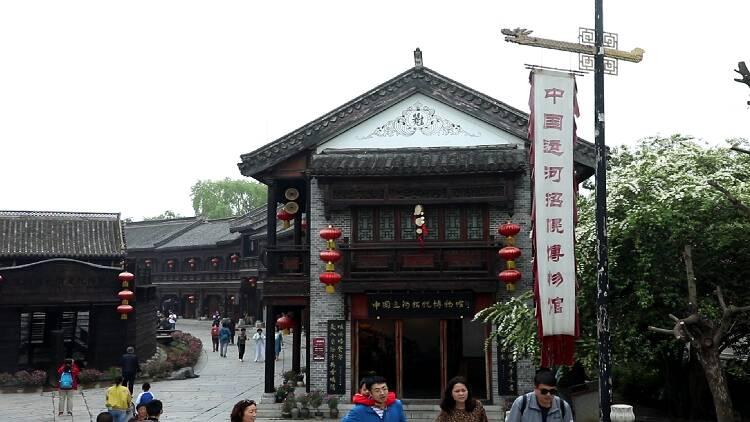 学扎染、看文物......国际博物馆日 山东多地这样传承中华传统文化