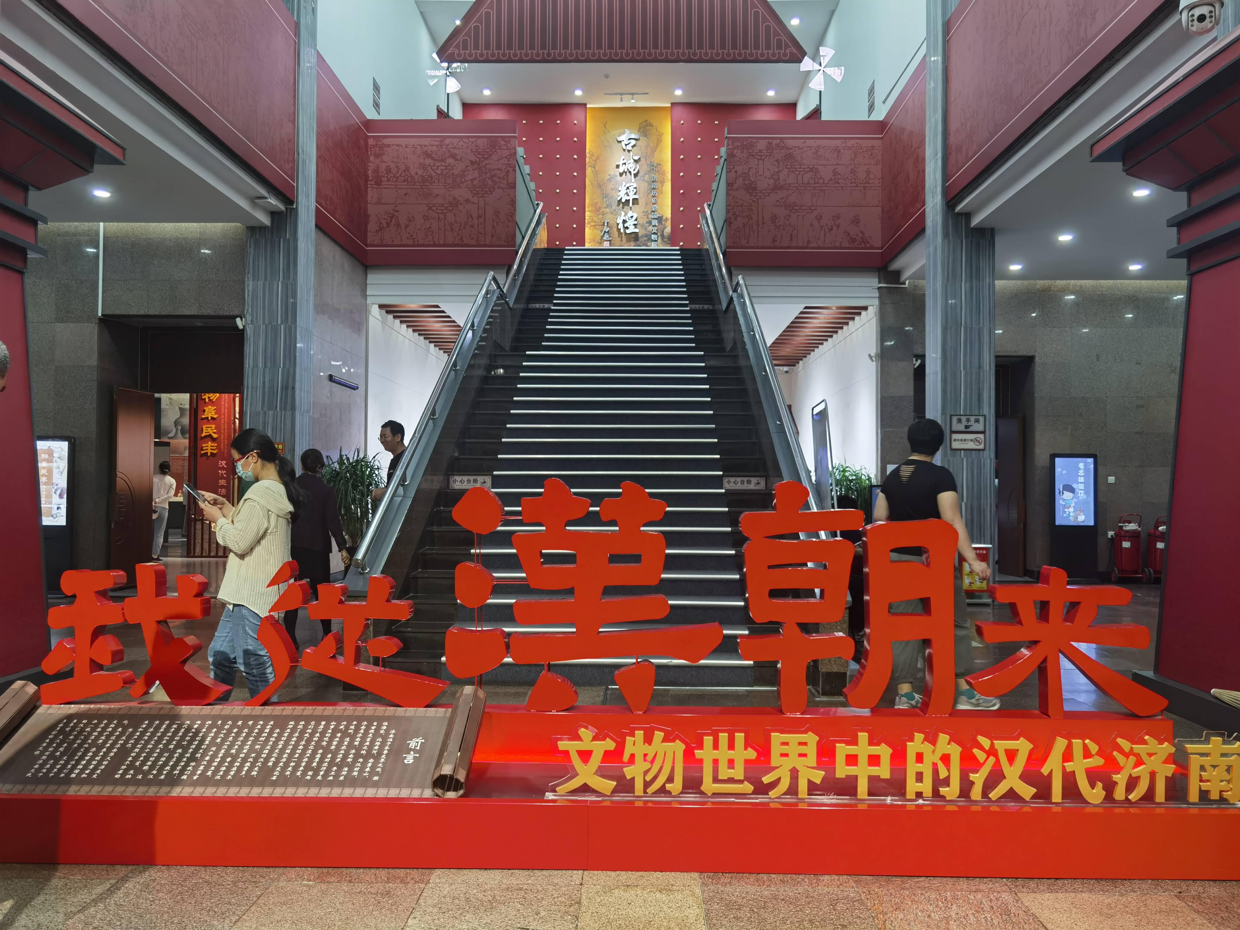 国际博物馆日:记者带你穿越历史感受汉代济南