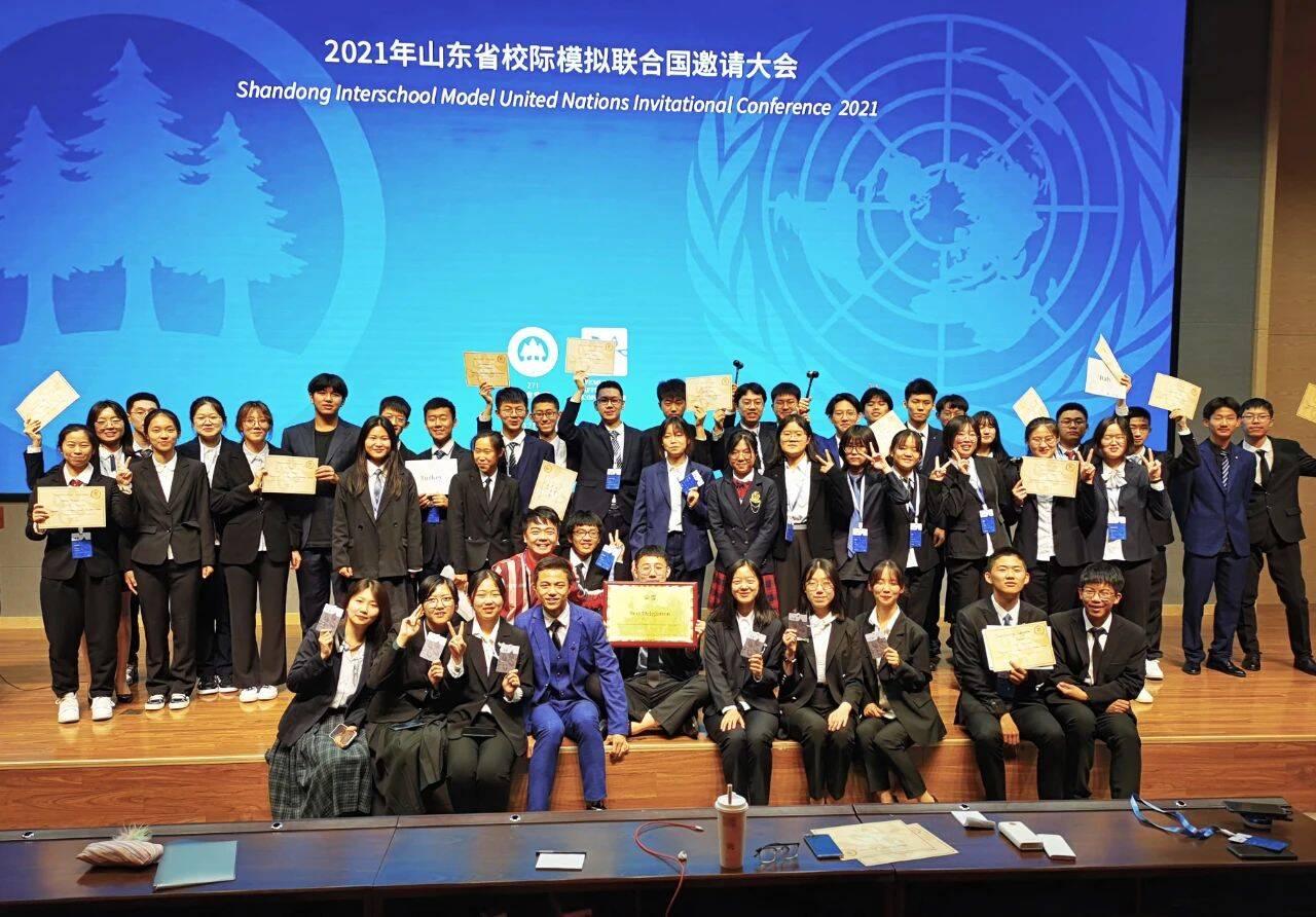 昌乐二中学子在2021年山东校际模拟联合国邀请大会中荣获佳绩