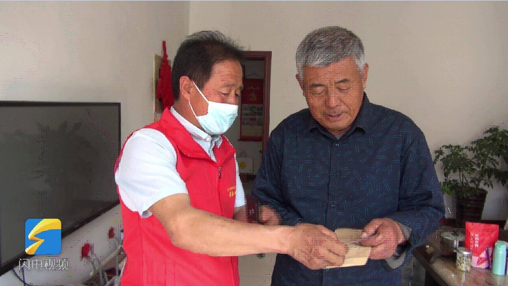 """利津:政务服务一体机打通服务群众""""最后一公里"""""""