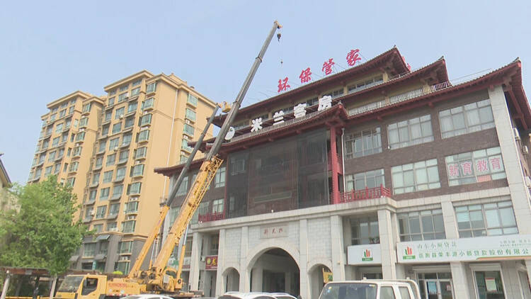 """潍坊临朐组织开展""""两线""""专项整治 提升城市""""颜值"""""""