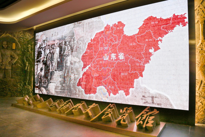 """""""重温百年红色工运、学党史悟思想""""  学习教育活动在济南举行"""