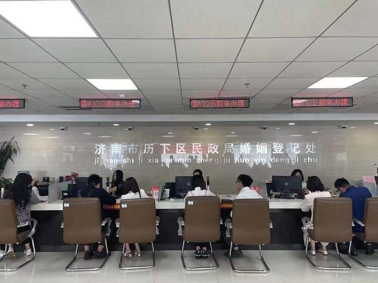 """濟南市歷下區民政局""""520""""當天預約新人130對"""