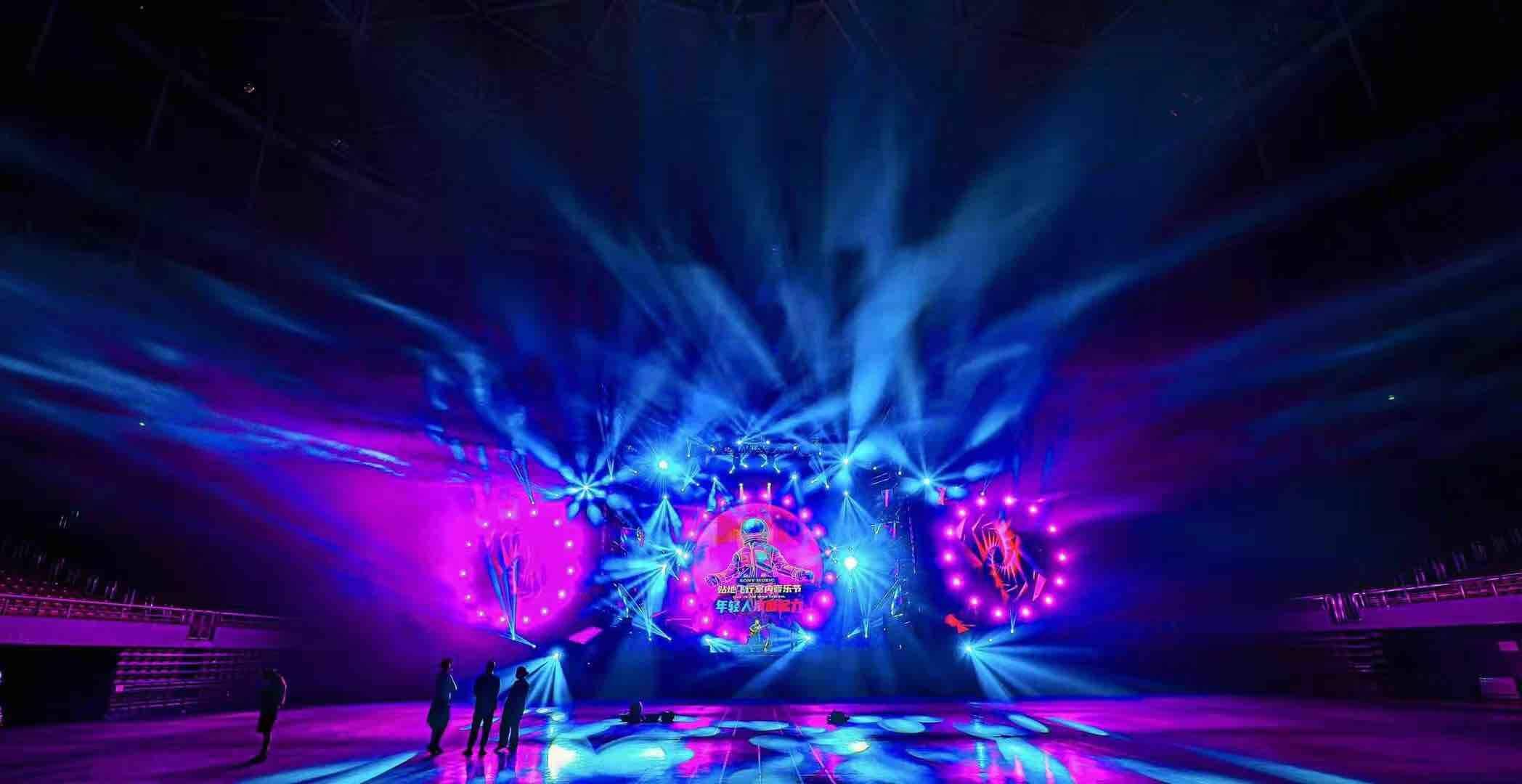 """原定5月22-23日在济南举办的""""贴地飞行""""室内音乐节将延期"""