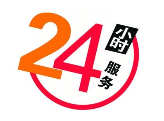 """聊城一乡镇开通""""1234""""村民热线,24小时全天候接听,专为群众解难事"""