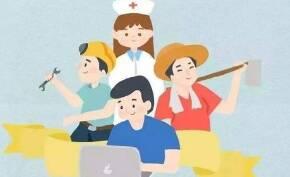 山东公布首批30家职业技能等级认定社会培训评价组织