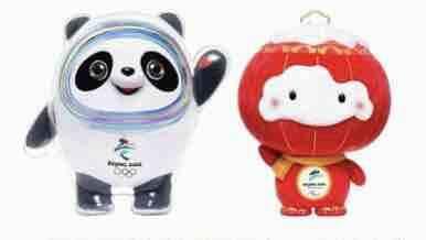 北京冬奥组委举办首次外国驻华使节奥运情况介绍会