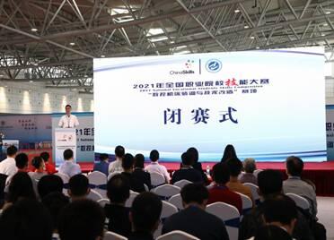 数控机床技术哪家强?全国27家职校选手角逐泉城济南