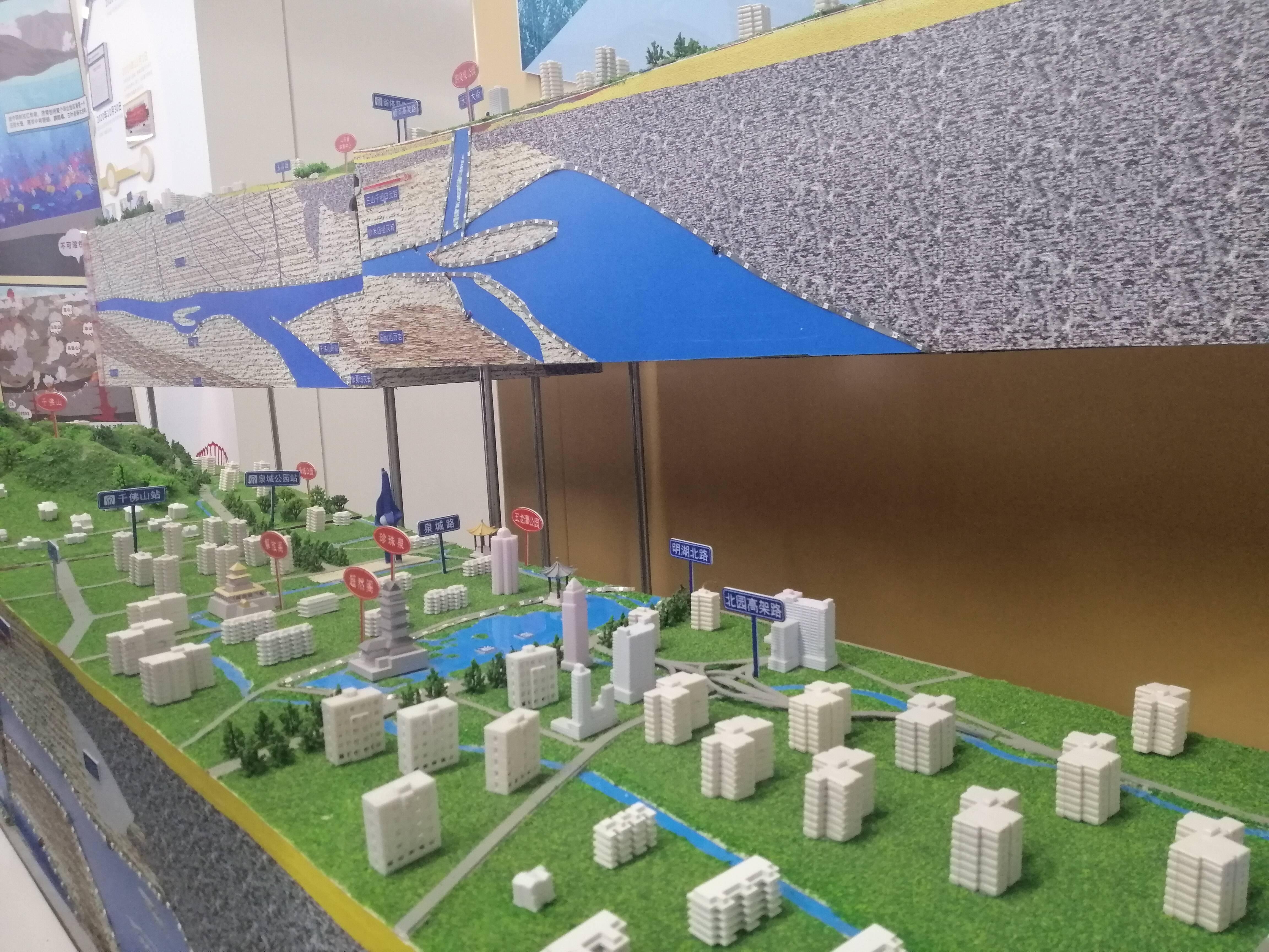 济南地铁4号线与济南泉水是怎样的关系?轨道交通宣传周来回答
