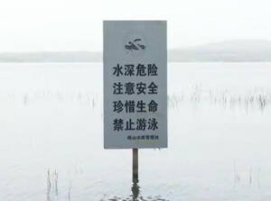 山东各地持续开展防范溺水知识宣传 织密织牢安全屏障