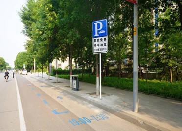 25104个!潍坊昌邑市第一批公共场所限时免费停车位来了