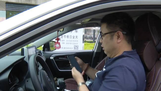 扫扫码就能免费停车了!潍坊市坊子区70个限时免费停车场向社会开放