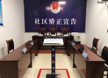 查纠整改 普法宣传 潍坊奎文区司法局不断推进教育整顿走深走实