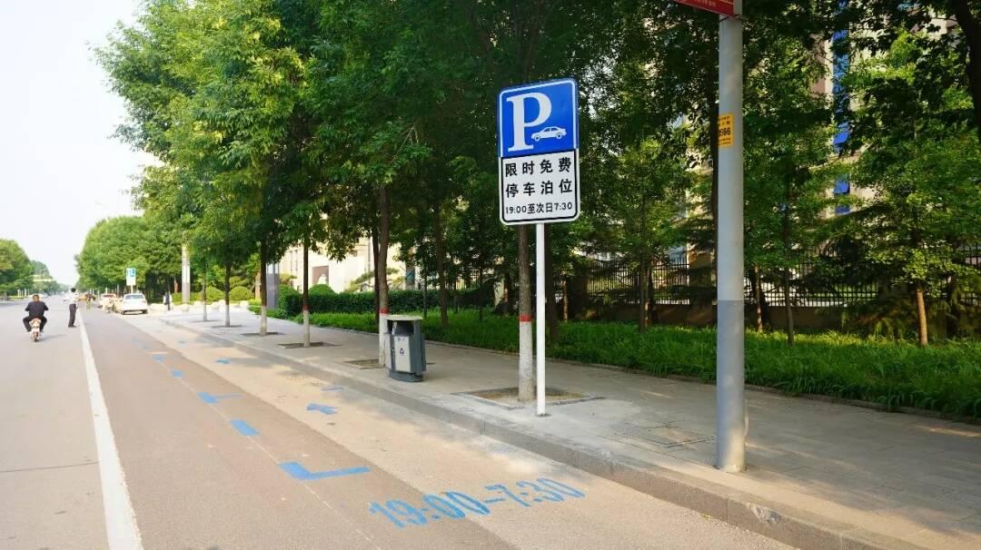 潍坊寒亭区(经济区)这些公共场所可以限时免费停车