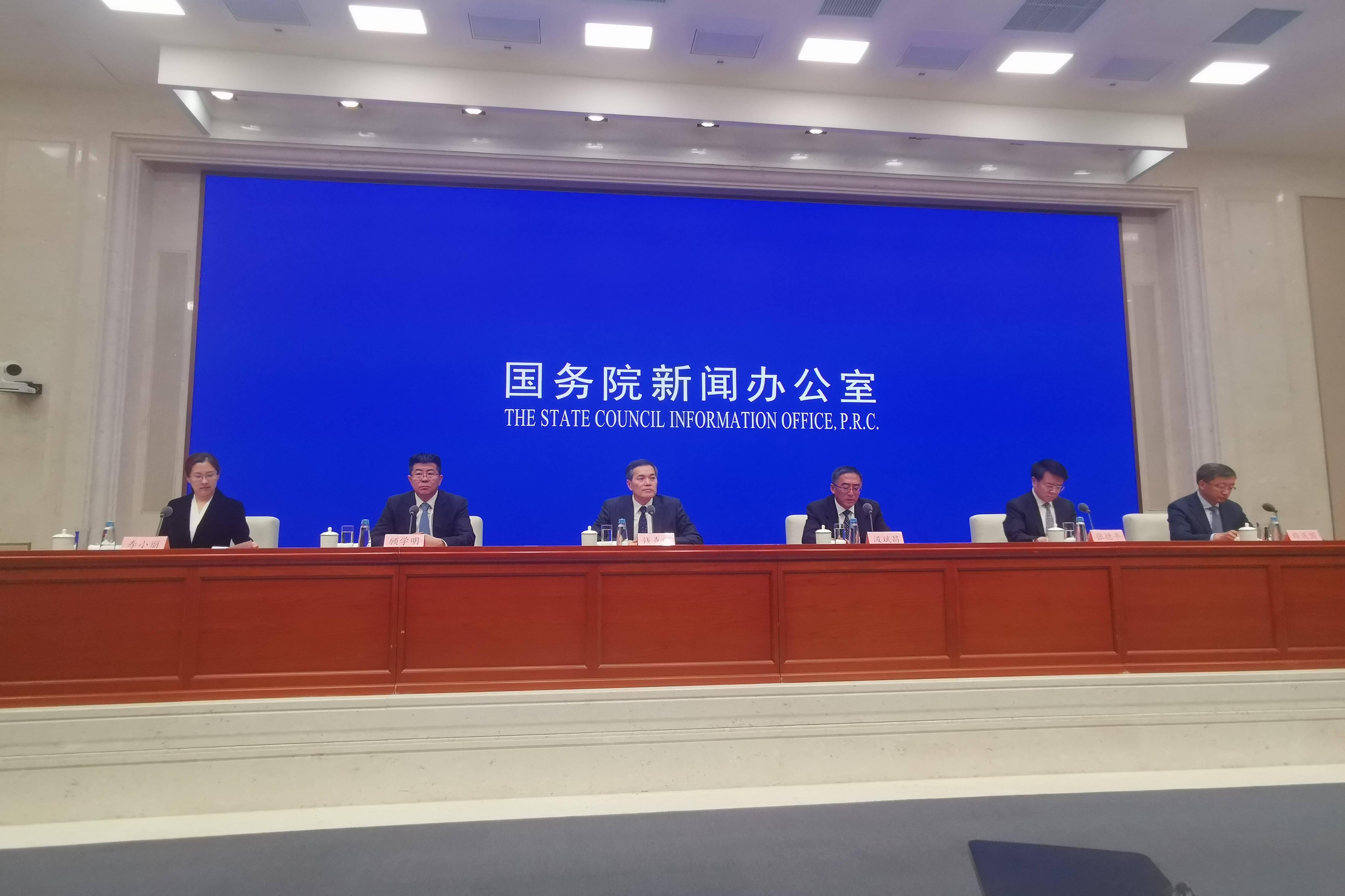 权威发布|山东省副省长汲斌昌:310家跨国公司报名参与2021年跨国公司领导人青岛峰会