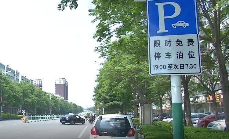 安丘:施划免费停车泊位40766个 其中全天免费停车泊位20132个