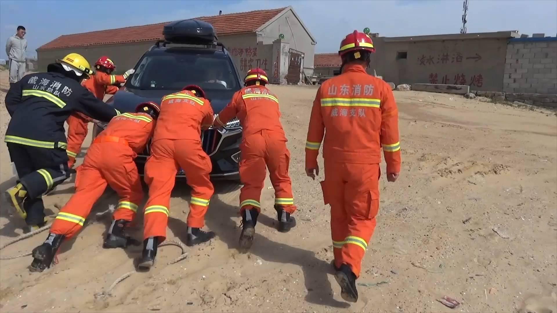 威海:大風天游客車陷沙灘 消防出警緊急解圍