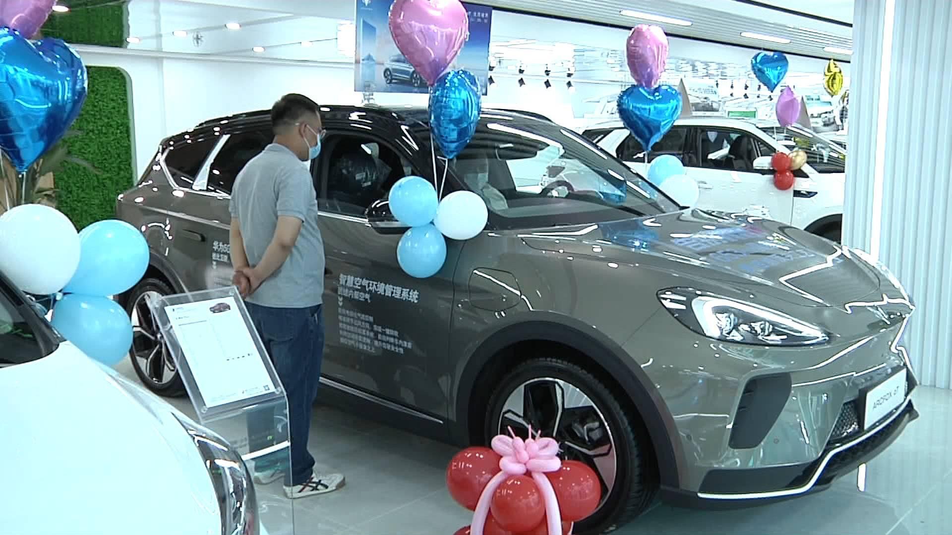 权威发布|新能源汽车生产奖补最高可达8.1万元