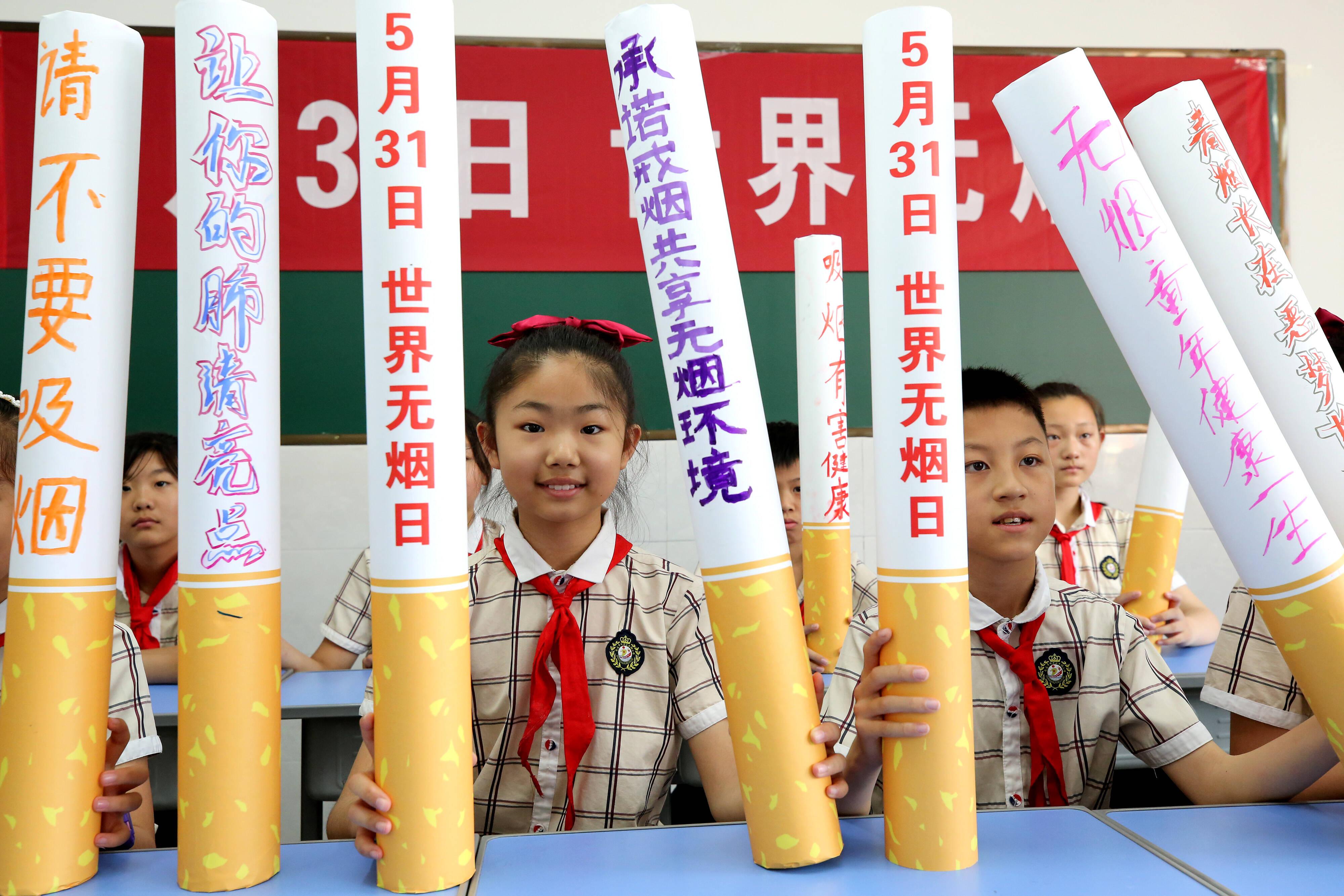 枣庄小学生争做禁烟小卫士