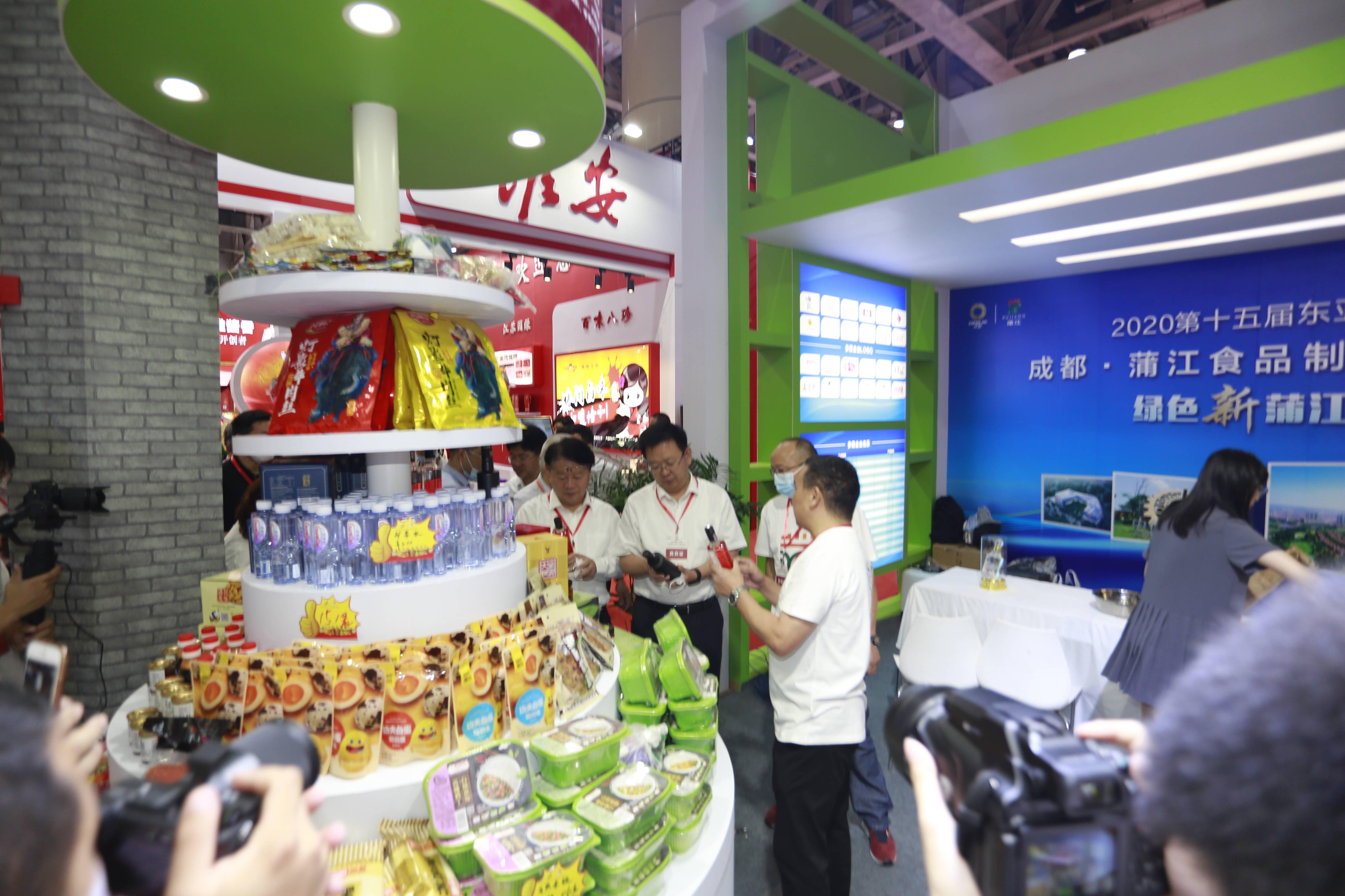"""上万种特色食品6月4日齐聚东亚食博会 """"2021山东食品产业高质量发展年""""同步启动"""
