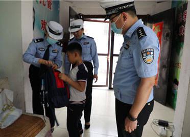 """潍坊高密:""""警察爸妈""""爱相伴 孤童欢度儿童节"""