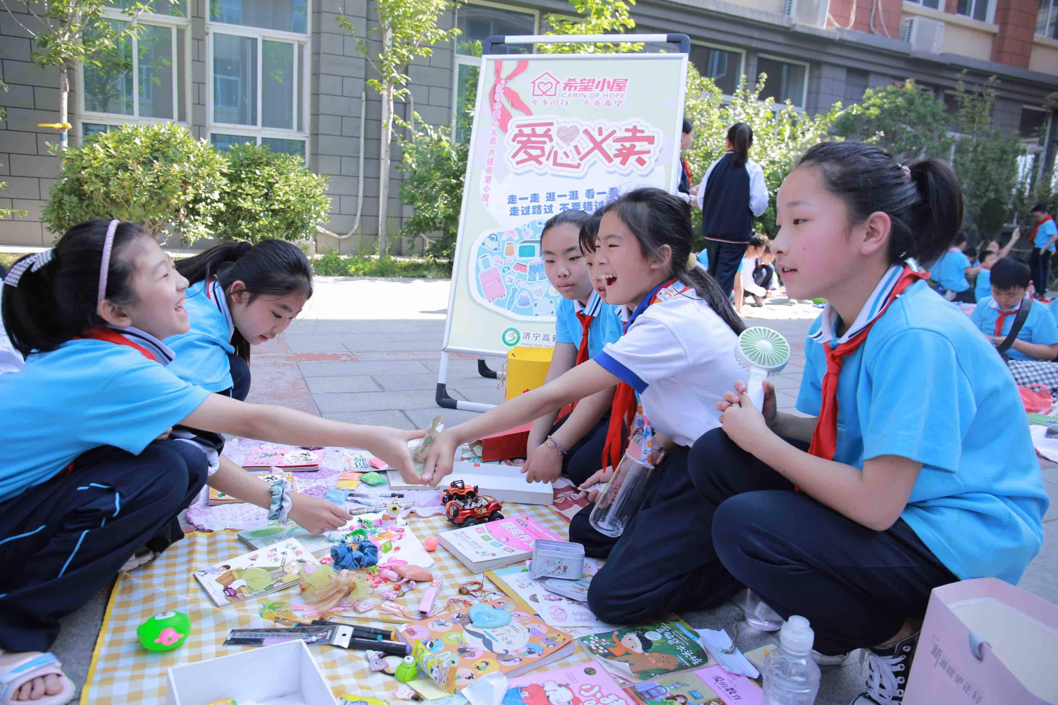 """学党史、办实事 这个""""六一""""有意义 山东省各级少先队欢庆儿童节"""