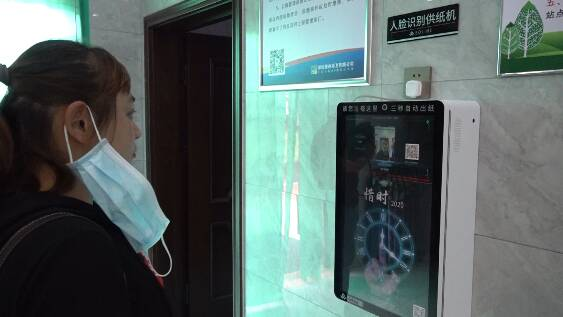 扫脸、扫码都能取!潍坊城区368座公共厕所全部免费提供厕纸