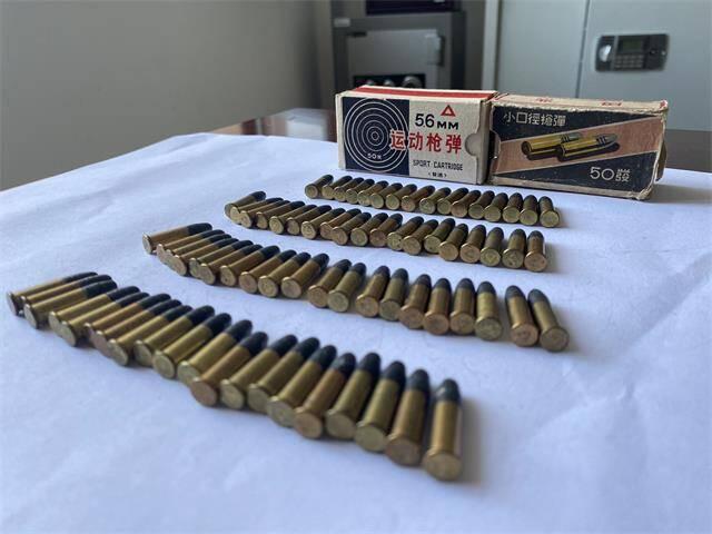 威海:居民家中发现75发子弹 主动上缴公安机关