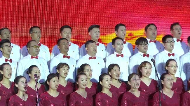 潍坊市坊子区举行红色经典歌曲展演活动 庆祝建党100周年