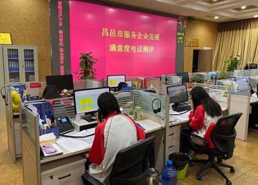 潍坊昌邑市提升服务企业质效 持续优化营商环境