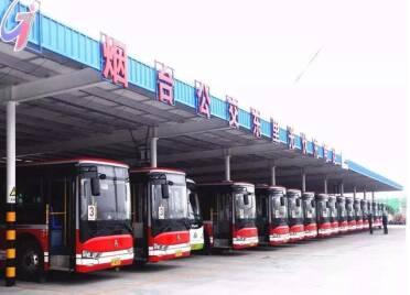 6月7日至10日,烟台3条公交线路分时段绕行