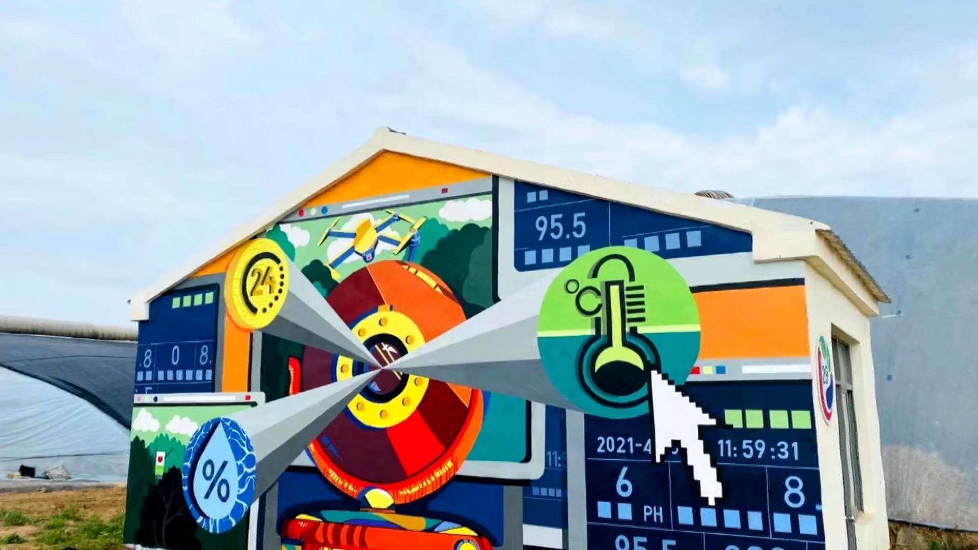 调色、勾线、描绘……21名大学师生联手打造彩绘长廊展寿光农业风采