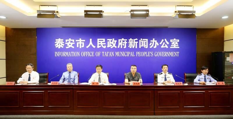 """泰安市级政法系统举办699场次""""我为群众办实事""""实践活动"""