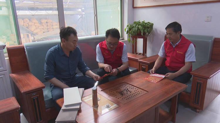 潍坊临朐:学党史 办实事 创新金融服务助力企业发展
