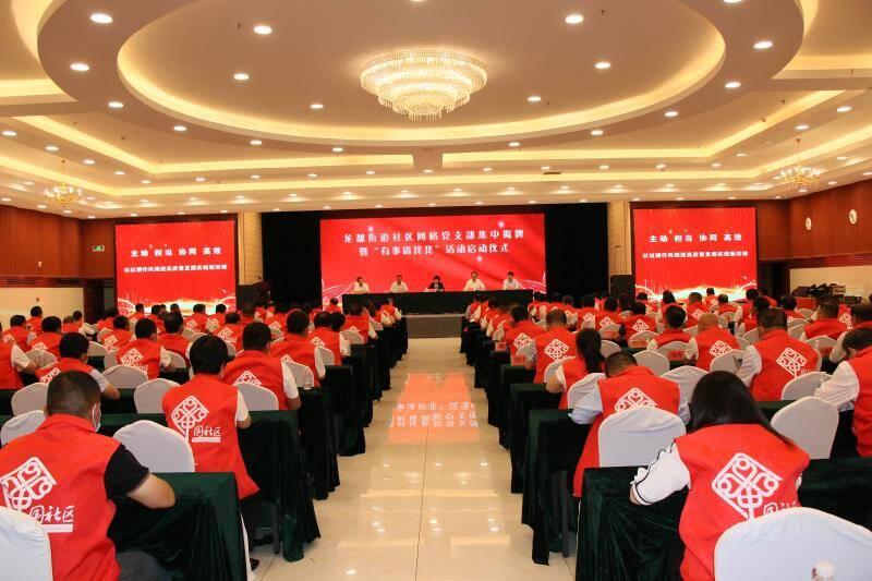 潍坊诸城:党建引领网格化治理服务迈向新阶段