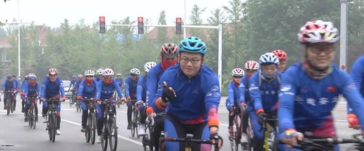 潍坊安丘:绿色骑行 倡导绿色环保新生活