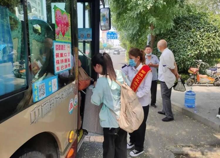 护航高考!高考期间聊城市及莘县城区考生可免费乘坐公交车