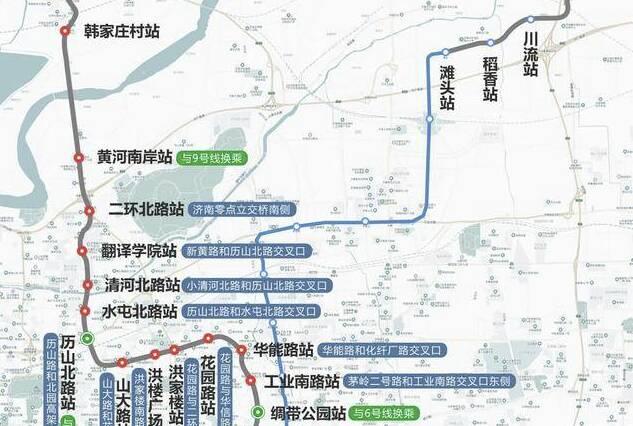 济南起步区25个项目集中开工,有哪些看点?未来还将开建这些轨交线路、跨黄桥隧