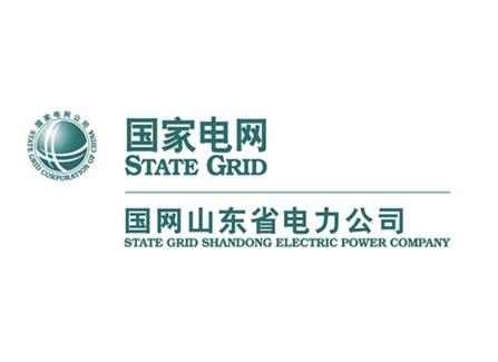 国网山东电力与烟台市政府签署战略合作协议
